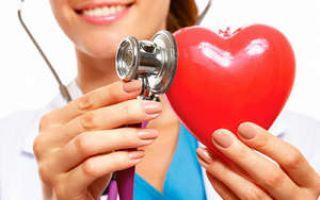 Тахикардия симптомы и лечение какие таблетки