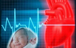 Признаки порока сердца у грудничков