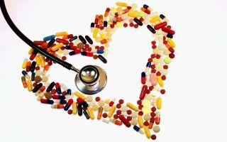 Сердечная недостаточность — лечение