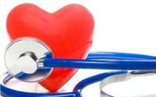 Лечение после инфаркта миокарда препараты