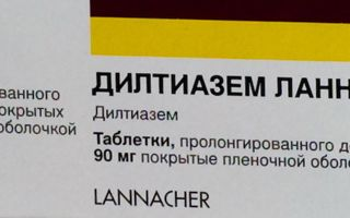 Препараты при тахикардии сердца