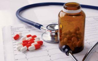 Какие препараты снижают пульс