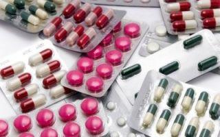 Препараты при стенокардии для лечения
