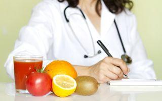 Рак — диагностика и лечение