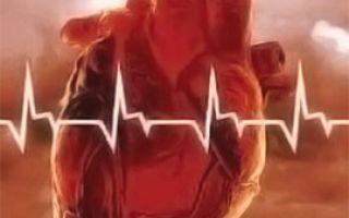На какой стороне сердце у человека