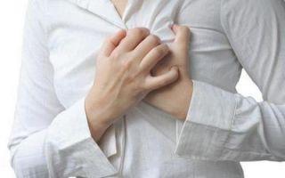 Печет в области сердца