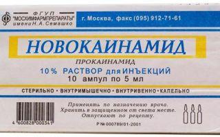 Таблетки от стенокардии сердца названия