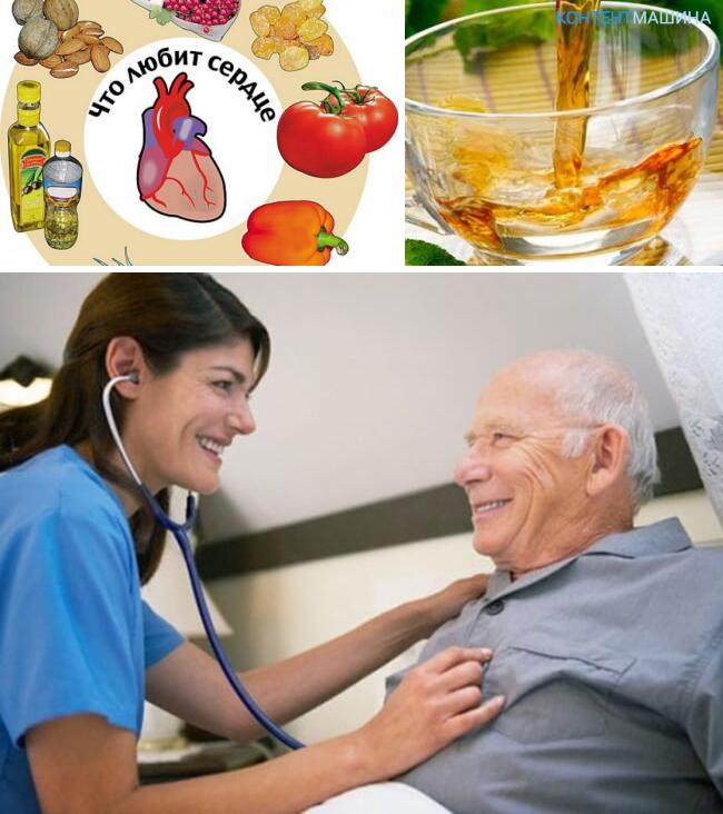 какие принимать таблетки при сердечной недостаточности