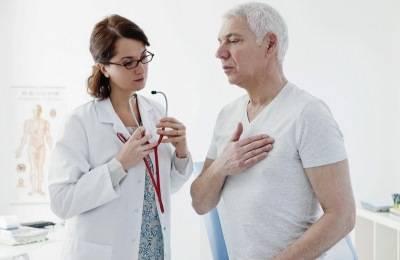 Обследование для выявления болезни