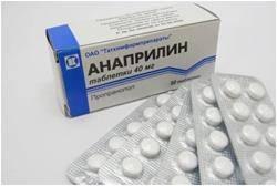 Таблетка от аритмии