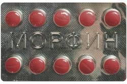 Морфин для лечения трансмурального инфаркта миокарда