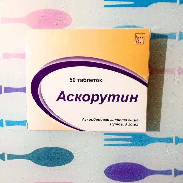 Аскорутин для сосудов головного мозга