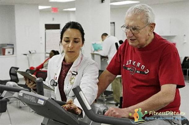 какие упражнения делают при инфаркте