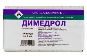 Лекарство, которое может вызвать остановку дыхания