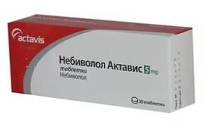 Таблетки для понижения сердечного давления