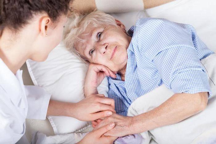 болезни пожилых людей