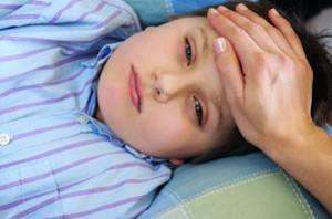 Обморочное состояние у ребенка