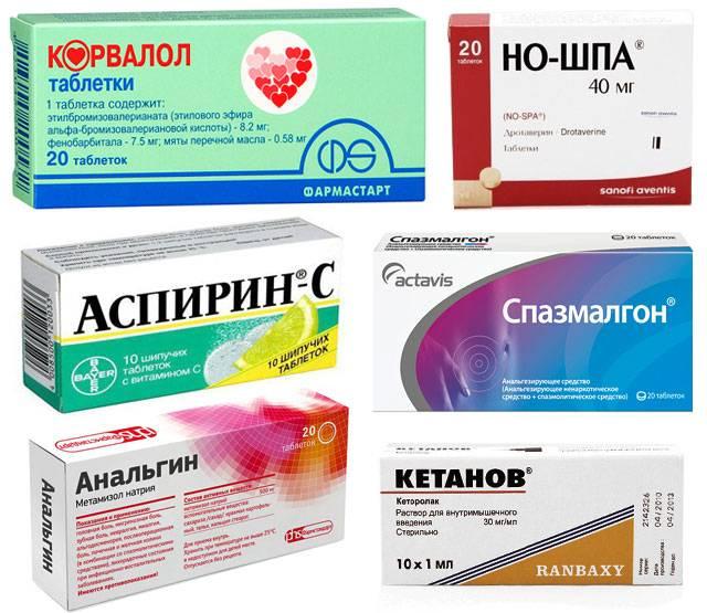 Таблетки от спазмов в голове — Сердце