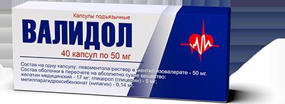 Средства от тахикардии не понижающие давление