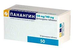 Препарат от тахикардии без снижения давления