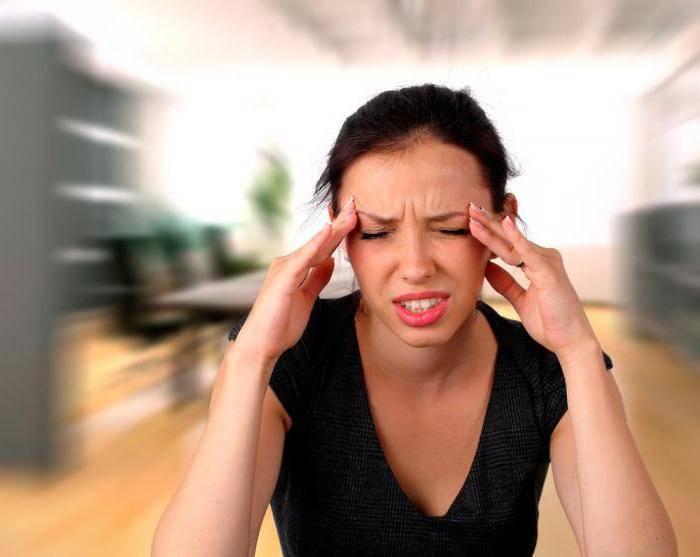 двустворчатый аортальный клапан симптомы