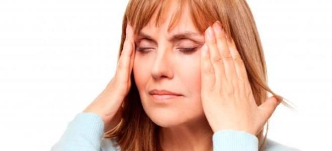 аневризма головного мозга симптомы