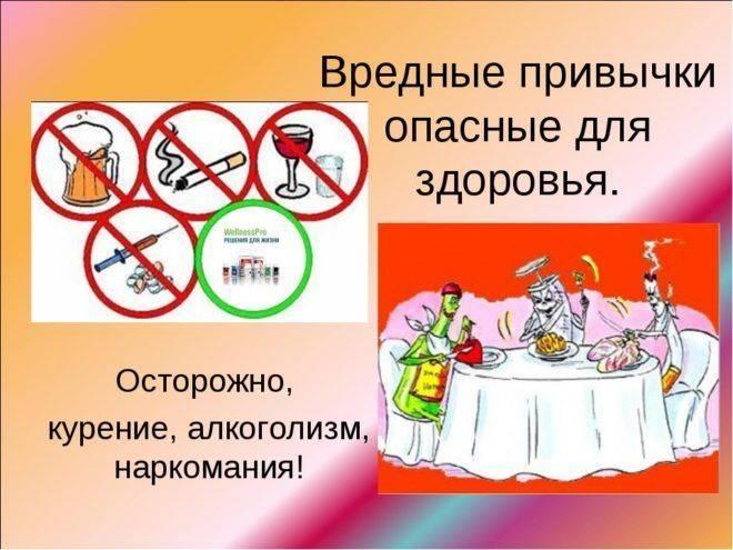 Вредные привычки ведут к тромбозу