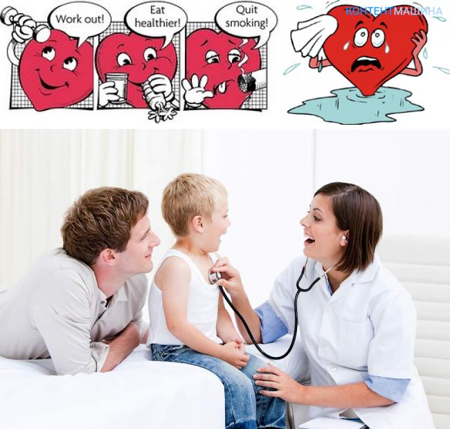 Покалывание в сердце у подростка причины