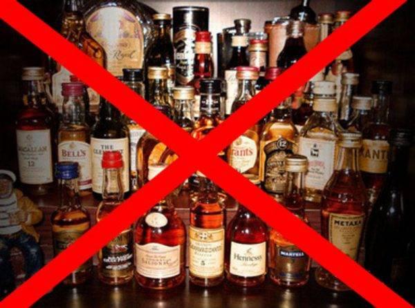 После операции следует отказаться от употребления алкоголя