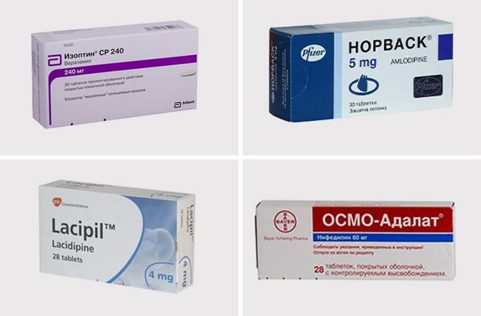лечение народными средствами сердечно сосудистых заболеваний