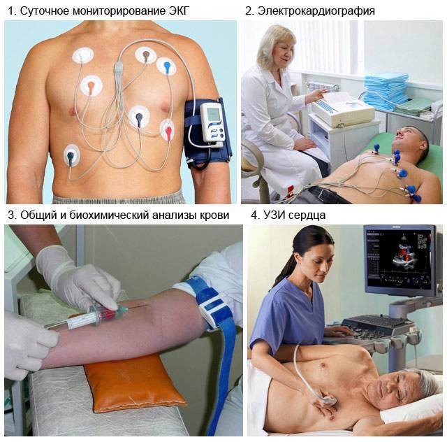 методы диагностики при снижении пульса, который сочетается с гипертонией