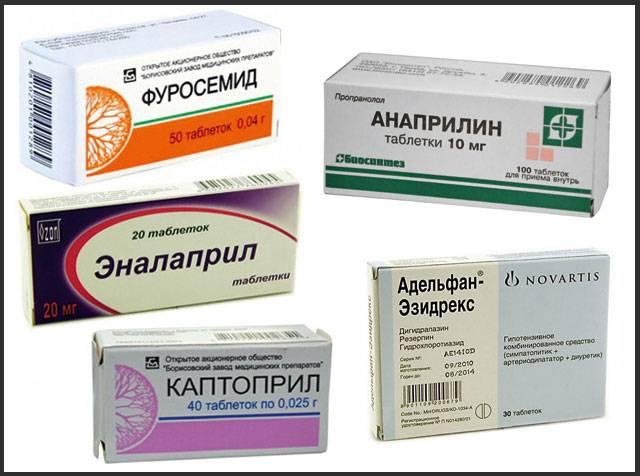 препараты от гипертонии быстрого действия