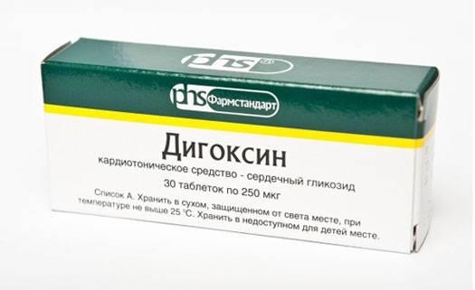 дигоксин
